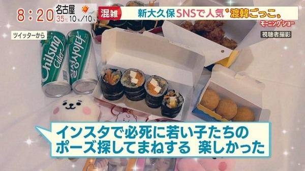 20210803テロ朝「渡韓ごっこが人気!新大久保SNS、韓国気分を日本で味わう」!→テレビ朝日の捏造とバレる