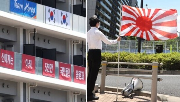 日本国民党、韓国選手団選手村入村当日に旭日旗デモ