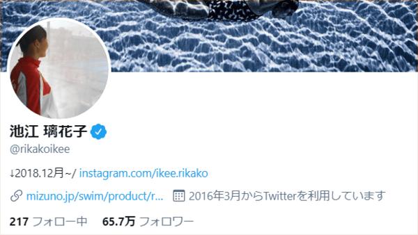 池江璃花子選手への五輪出場辞退要請、応援ツイ垢のわずか1/13だった… サブ垢を使い少数が大量に送信していたと判明