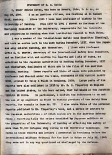 マイナー・ベイツの供述(1947年2月6日)