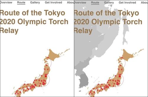徐ギョン徳(ソ・ギョンドク)教授20210529東京五輪HP地図に竹島を表記・韓国政府が削除を要求・韓国前首相と元首相「拒否なら五輪不参加」