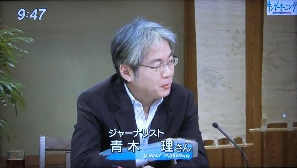 20210614青木理「植民地統治の痛み被害ある。統治が違法か曖昧にした。日韓は利害を同じにし仲良くすべき」