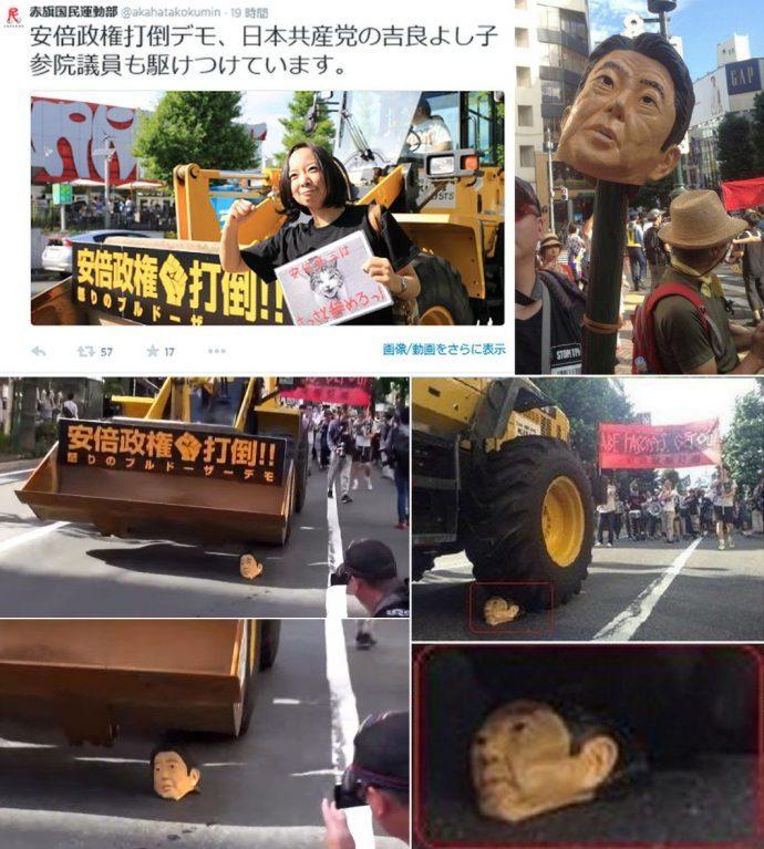 安倍政権打倒デモに駆けつけた日本共産党をご覧下さい