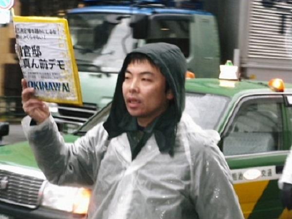 """2012年1月21日、「日本は沖縄の自己決定権を踏みにじるな! 新たな基地はつくらせない! 1.21首相官邸ど真ん前デモ」(「反日左翼の沖縄""""献上""""デモ」)に参加していた「パジャマ男」=柏崎正憲"""