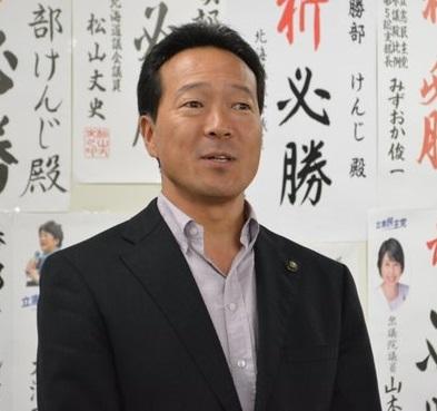 西川将人20210820中山岳「1人の被害者のために10人の加害者の未来をつぶしていいんですか」旭川女子中学生虐め殺し