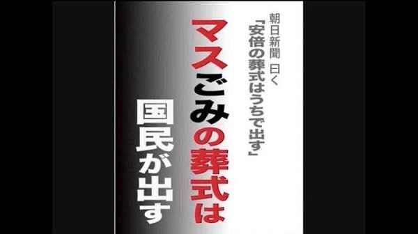 20210527朝日新聞441億円の赤字!創業以来最大!新聞も不動産も前期下回る・捏造記事の暴露本なら売れる