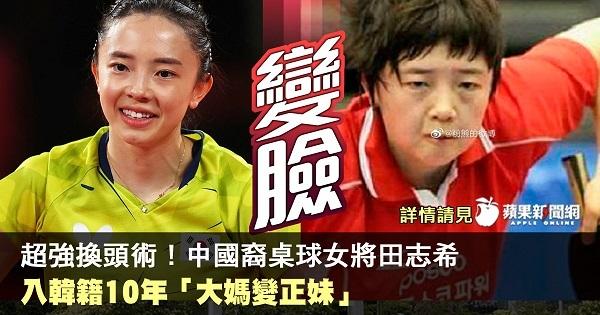 20210806犯人は韓国人番組「スッキリ」(日テレ)だった!卓球で伊藤美誠に妨害ライト・ハングル使い韓国押し