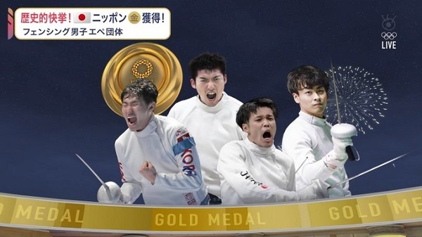 20210731フジテレビ、金メダル日本に韓国選手をねじ込む!フェンシング加納選手を韓国選手に!表彰式カット