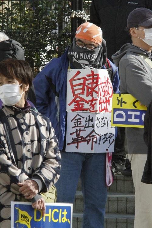 """東京オリンピックの時に、日本に対して嫌がらせ・ヘイト・差別をやってた奴等がいましたよね。あれがこいつら。誰だかすぐわかる。""""差別を許さない""""とか言うが、おまエラのやってるのが差別だし、威力業務妨害という"""