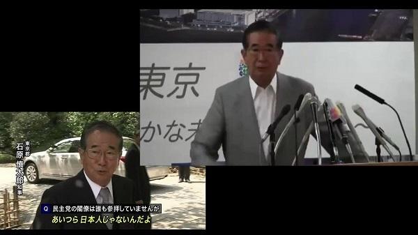 。20210814記者団「現職の防衛大臣の参拝には中国や韓国からの反発も予想される」・岸信夫防衛相が靖国神社参拝