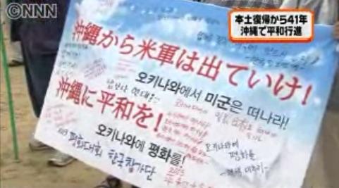 韓国人は、日本でもアメリカでもテロ活動を展開している!