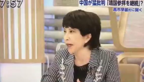 20210914高市「日本のマスコミは泡沫、右翼扱い。靖国神社は外交問題にすることが問題」PBに拘る麻生に反論