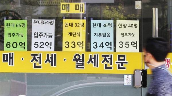 物件情報を店頭に掲げるソウル市内の不動産業者 =4月(聯合=共同)