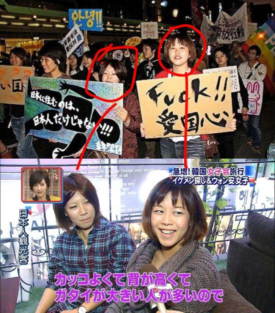 20210622欧米報道「韓国は盗撮の中心地」!盗撮事件が10年で11倍に急増!世界1位!強姦事件も非常に多い