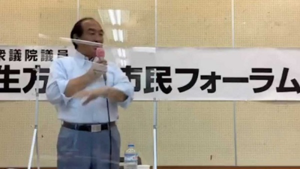 20211012生方幸夫「拉致被害者は全員死んでいる!横田さんが生きているとは誰も思っていない」・落選させろ