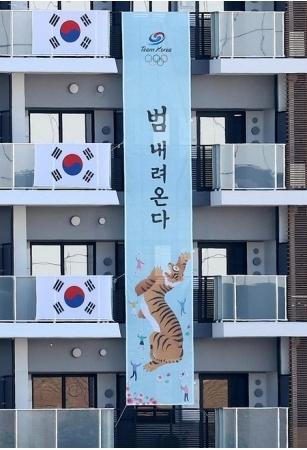20210721韓国選手団が反日嫌がらせ連発!反日横断幕、食材の放射線スクリーニング・政治的デマで五輪を妨害