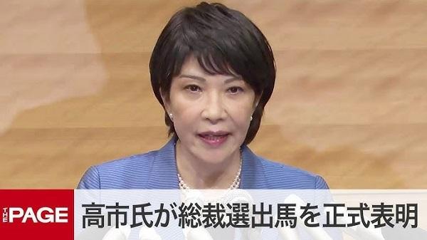 20210909高市早苗「NHK改革を加速!受信料引下げのため営業経費削減、放送波削減、子会社や随意契約削減」