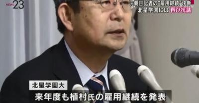 膳場貴子(元NHK)による暴言や妄言を駆使した悪質な印象操作の事例は多いが、当ブログでも何度か取り上げているので参考までに次に紹介しておく。
