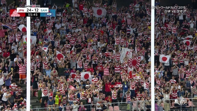 ラグビーW杯2019日本大会20210530東京五輪、旭日旗は持ち込み可!「国内で広く使用されており、禁止には該当しない」・韓国が異常!