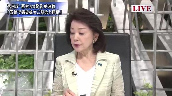 【東京五輪】米有力紙ワシントン・ポストが「天皇陛下から重要な不信任決議を得た」と報道