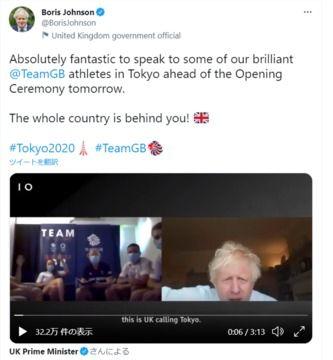 20210728英国「選手村は欠点なく素晴らしい!必要なものは何でもそろっている」・日本のマスゴミの嘘が明確に