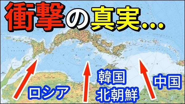 海外「日本の武士道は捨て身の一撃を与えた」 逆さ地図を見たら誰もが【ある事】に気づく... 世界もびっくりする衝撃の真実