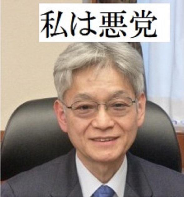 田村 眞(たむら まこと、1954年6月8日 - )は、日本の裁判官