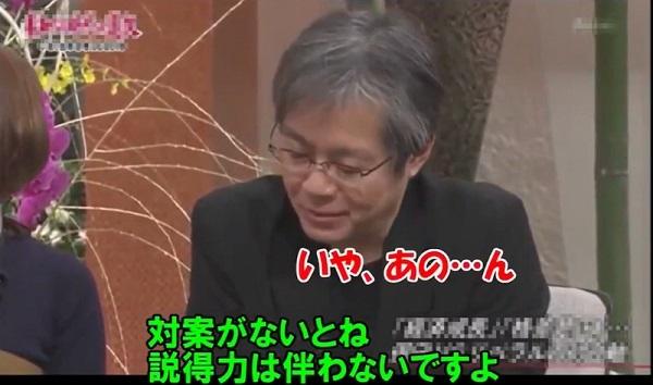 20210531青木理「日本は圧政や独裁に向かっている!報道の自由度ランキングも67位!僕は政治記者じゃない」