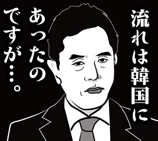 日本が韓国に勝って残念がるNHKアナ冨坂和男「一つのミスで…勝負の怖さ、うーむ」何度もため息