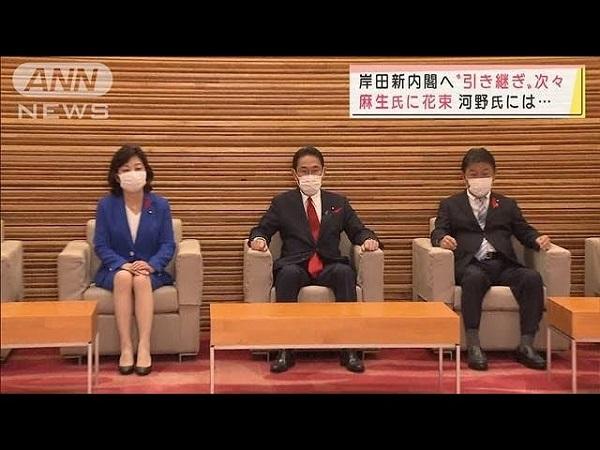 """岸田内閣が本格始動 野党は""""政治とカネ""""徹底追及"""