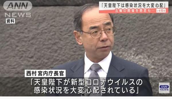 20210626鳥潟かれん記者は盗聴と逃亡も!旭川医科大学への不法侵入で逮捕された北海道新聞記者の犯罪は悪質