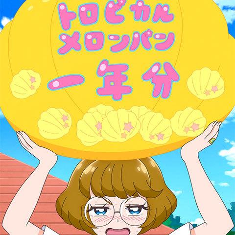 【トロピカル~ジュ!プリキュア】第11話「もりあがれ!海辺のサンドアート!」04