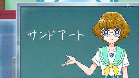 【トロピカル~ジュ!プリキュア】第11話「もりあがれ!海辺のサンドアート!」02