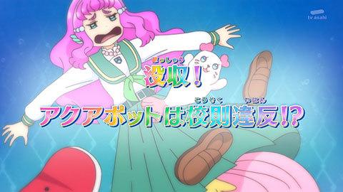 【トロピカル~ジュ!プリキュア】第11話:APPENDIX-06