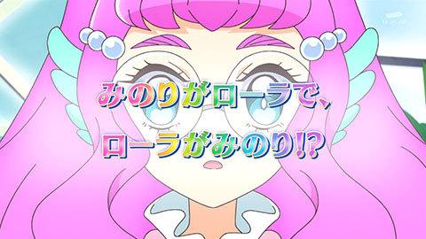 【トロピカル~ジュ!プリキュア】第14話:APPENDIX-06