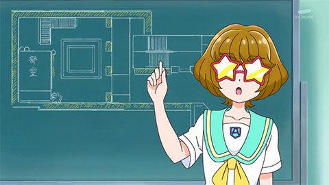 【トロピカル~ジュ!プリキュア】第20話「名探偵みのりん!消えたメロンパン事件!」05