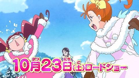 【トロピカル~ジュ!プリキュア】第21話:APPENDIX-05