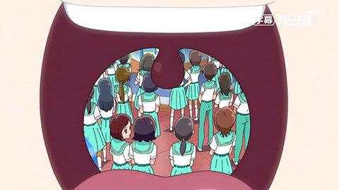 【トロピカル~ジュ!プリキュア】第21話:APPENDIX-02