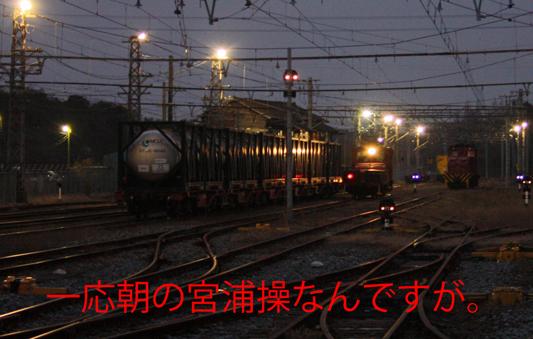 2010-1-9宮浦朝 (100)のコピー