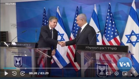 Blinken Netanyahu