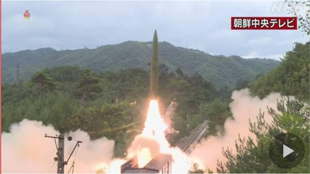 2021年9月15日新型弾道ミサイル
