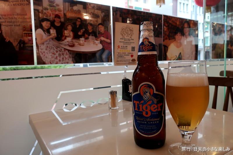 肉骨茶 シンガポール ビール