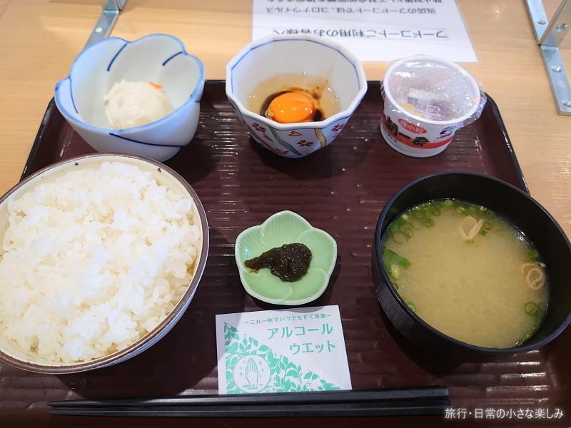 山田SA 朝食