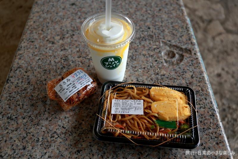 石垣島離島ターミナル 朝食
