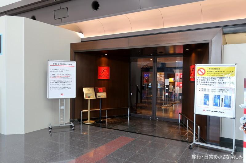 羽田空港 ファーストクラスチェックイン