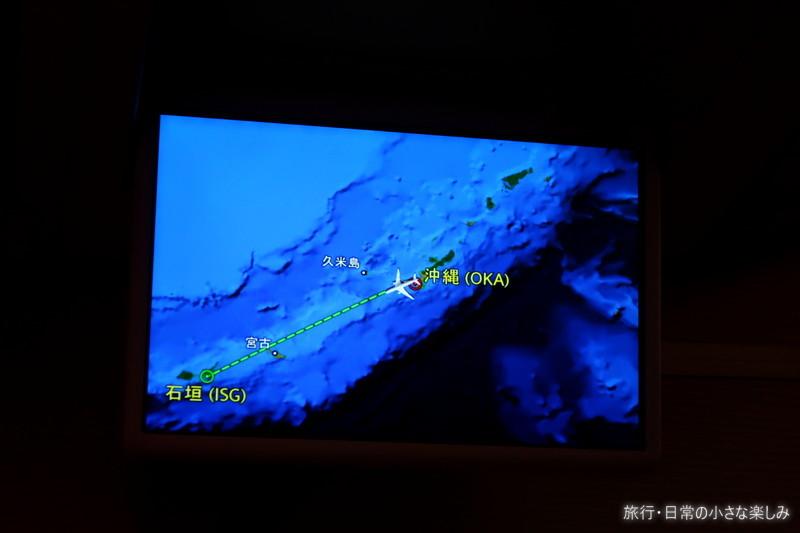 JAL 沖縄 石垣