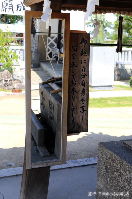 赤穂大石神社 夏