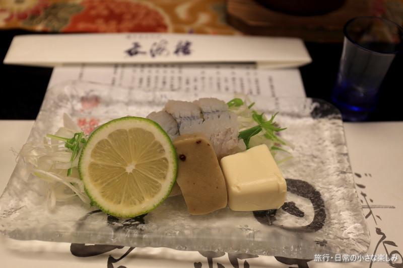料理旅館 呑海楼 夕食 赤穂塩 タイ 塩釜