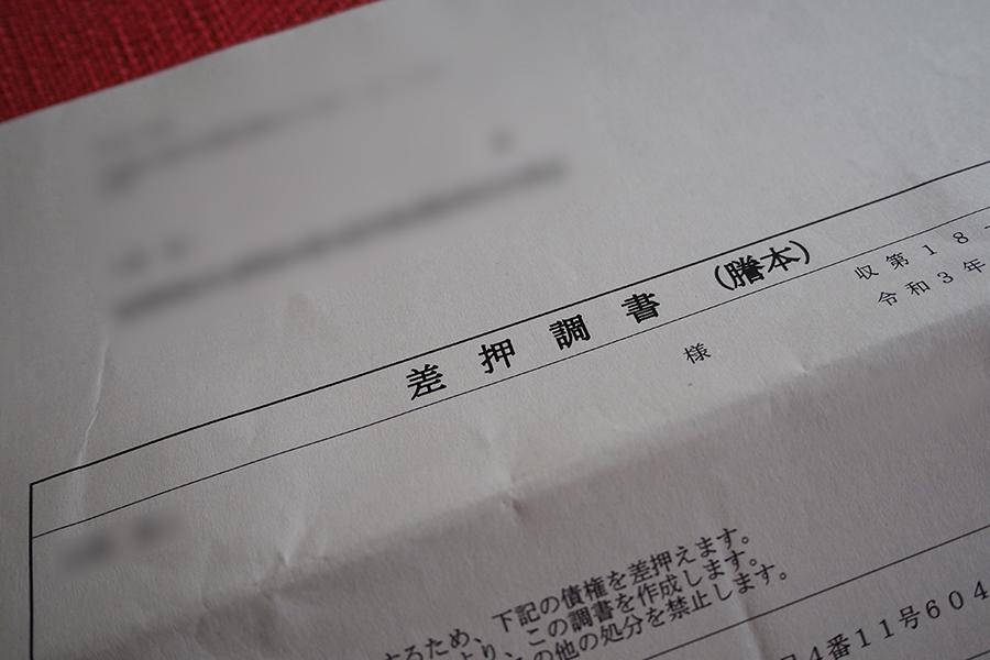 PA134030.jpg