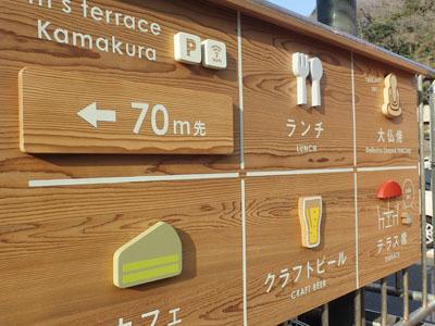 kamakuracafe3.jpg